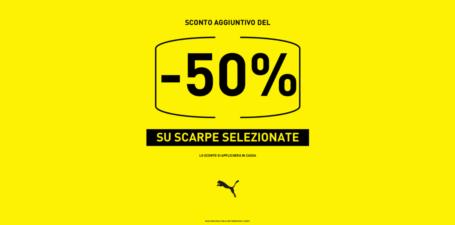 Da Puma sconto aggiuntivo del 50% su scarpe selezionate