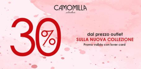 La nuova collezione Camomilla Italia al -30% dal prezzo outlet