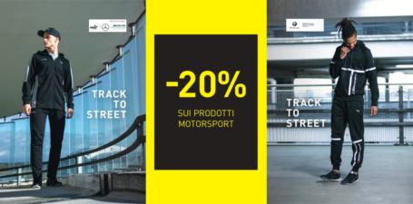Da Puma -20% su tutta la collezione Motorsport