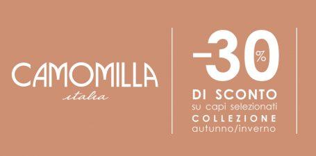 Da Camomilla Italia sconti sulla collezione autunno/inverno fino al 30%